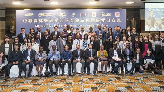 A group photo of the participants at the third China-Africa Forest Governance Learning Platform event in Beijing (Photo: Simon Lim/IIED)