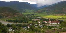 Landscape in Punakha, Bhutan