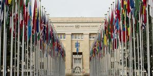 Flags outside the Palais des Nations, Geneva